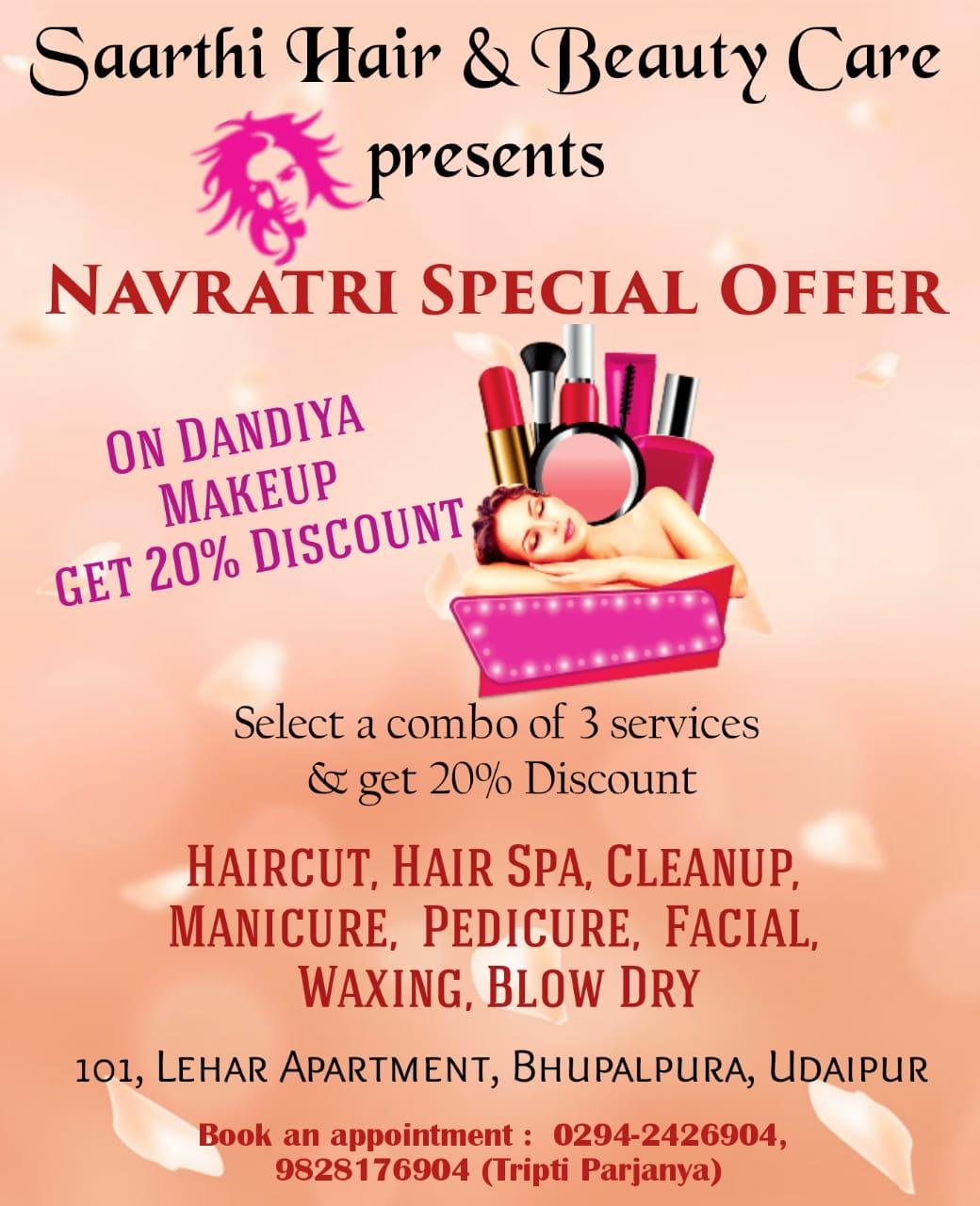 Navratri Special Offer